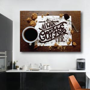 # Πίνακας ώρα για καφέ - Sticker Box