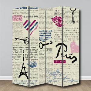 # Παραβάν με μοτίβο εφημερίδα Παρίσι - Sticker Box