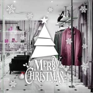 # Χριστουγεννιάτικο αυτοκόλλητο Merry Christmas - Sticker Box