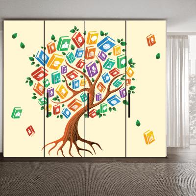 # Αυτοκόλλητο ντουλάπας για φροντιστήριο - Sticker Box
